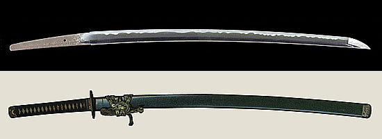 A559 喜翁荘司美濃介藤原直胤作之 嘉永七年二月吉日Kiou Souji Mino no suke Fujiwara Naotane A.D.1854