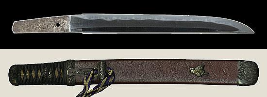 備前介藤原宗次 明治二年六月日Bizen no suke Fujiwara Munetsugu A.D.1871