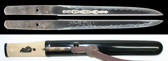 備州長船清光作 永正十年八月日Bishu Osafune Kiyomitsu saku A.D.1513