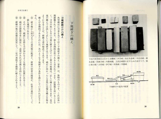 book016bs