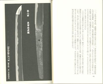 book037