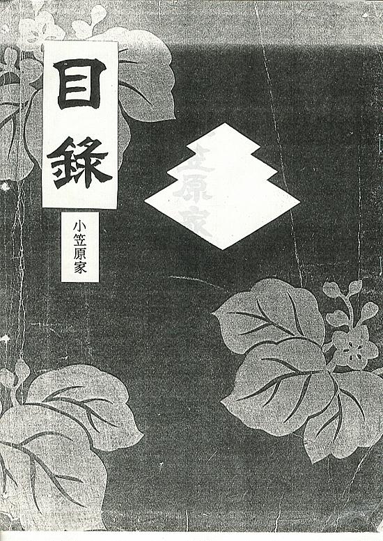 mokuroku1
