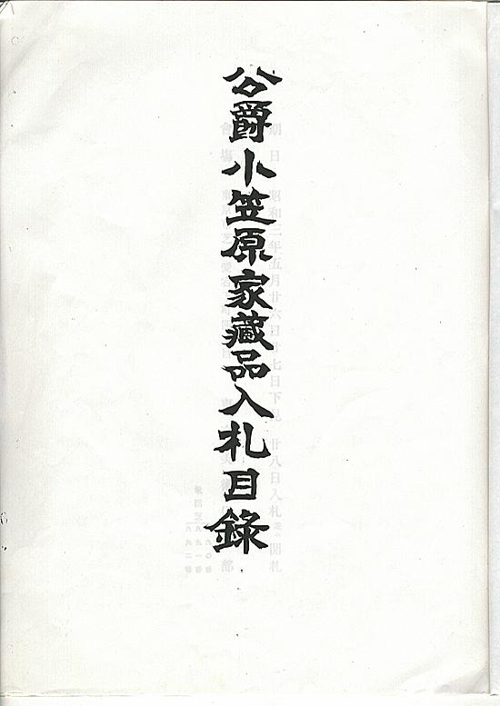 mokuroku2