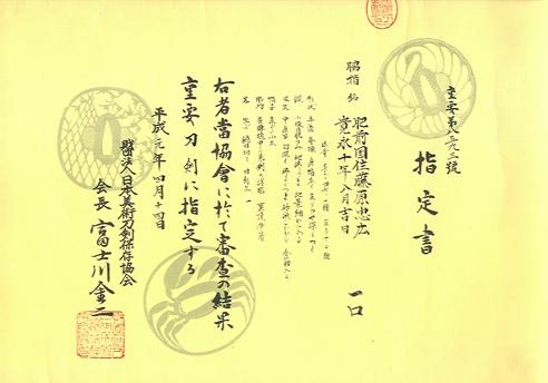 tadahirokan001