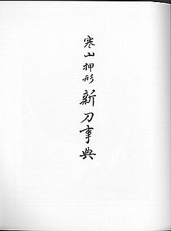 tadahirokan004