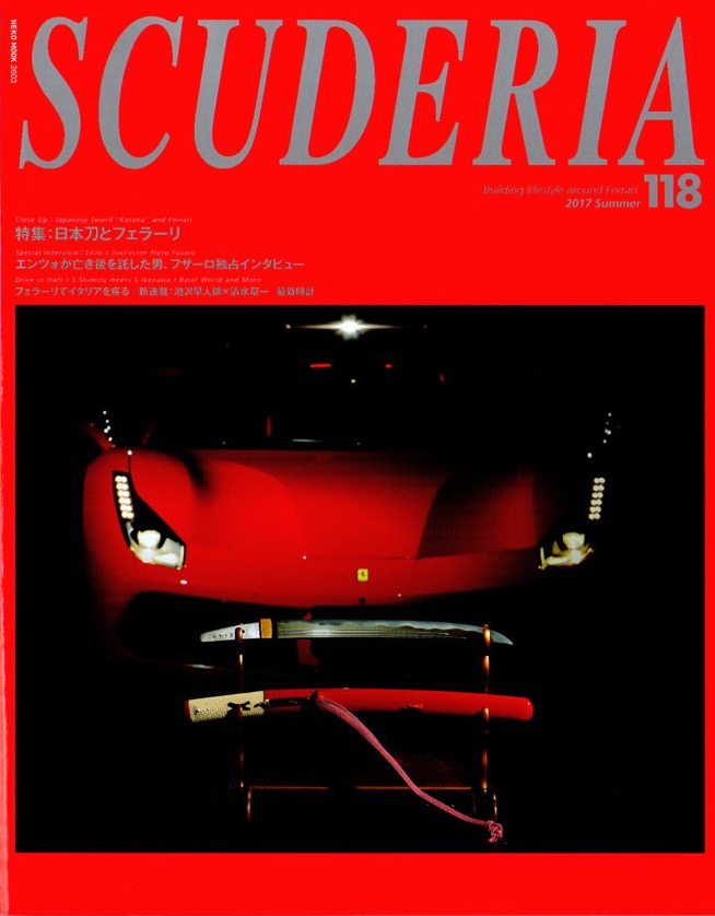 雑誌「SCUDERIA」に当店の作品が掲載されました。