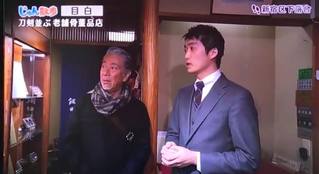 テレビ朝日「じゅん散歩」にて当店が放送されました。