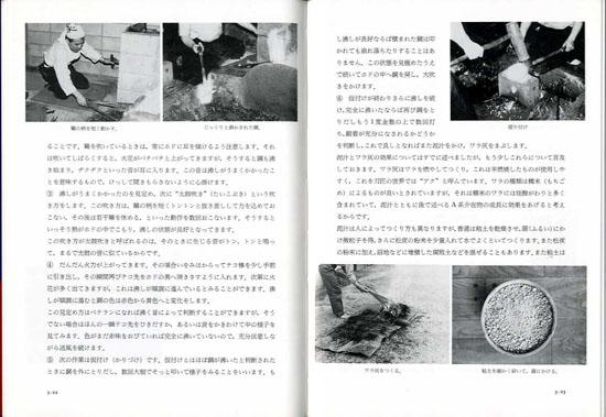book013bs