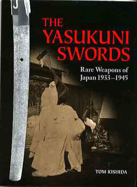 The Yasukuni Sword