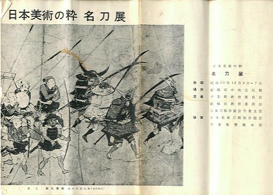 kanemotokan002