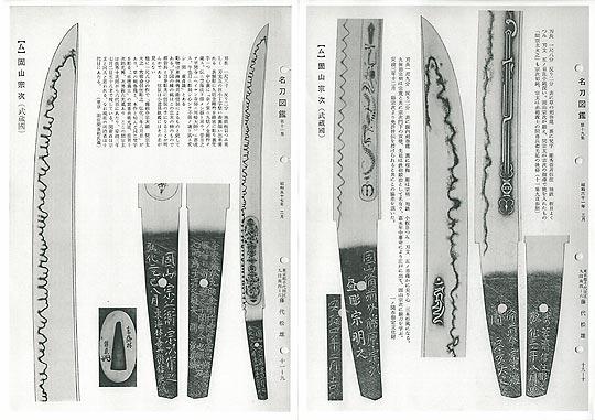 koyamahuji001