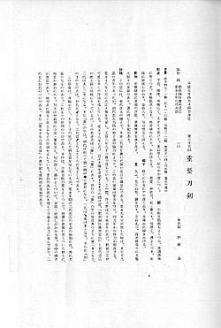 tadahirokan006