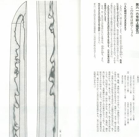 yoshihiraka001