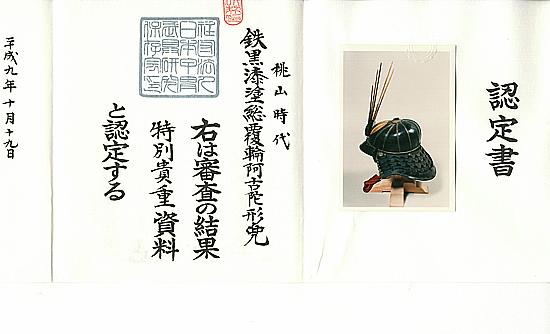 akodafuku1
