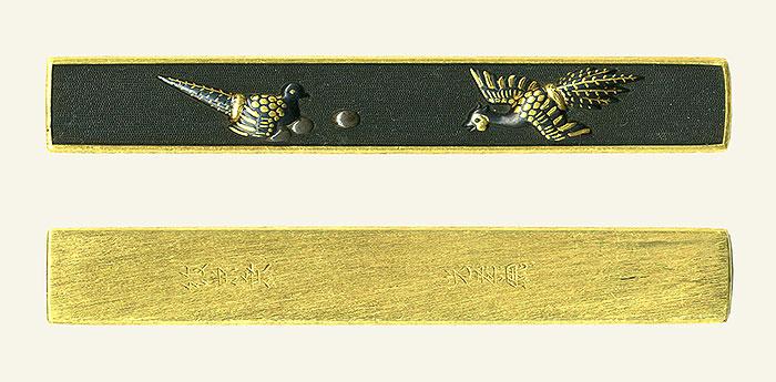 後藤栄乗 光孝(花押) 雉図小柄Gotou Eijyo Design of Pheasant