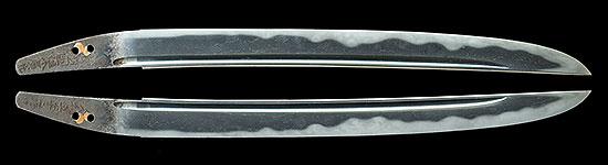 相模国住人広光 文和五年二月日Sagamikuni Jyunin Hiromitsu A.D.1356