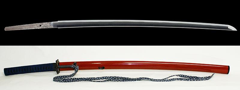 左行秀 於東武土佐藩造之 慶応三年二月日Sa Yukihide korewo Tsukuru Oite Touto A.D.1867